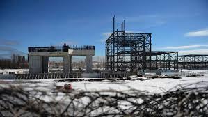 gas plant scandal